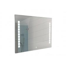 Зеркало Квадро Quadro 100 alum с подсветкой Sansa