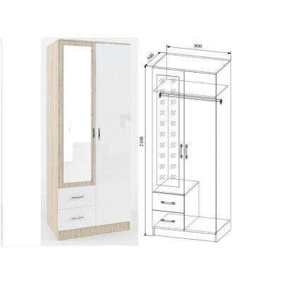 Шкаф 2х створчатый Софи СШК800.3