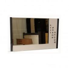 Зеркало 435 Киото