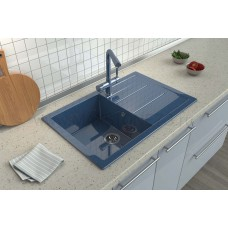 Мойка кухонная MS-14