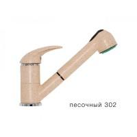 Смеситель для кухни Низкая лейка Polygran Песочный 302