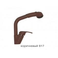 Смеситель для кухни Высокая лейка Tolero Коричневый 817