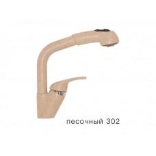 Смеситель для кухни Высокая лейка Polygran Песочный 302