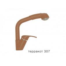 Смеситель для кухни Высокая лейка Polygran Терракот 307